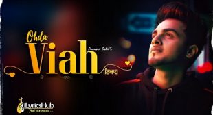OHDA VIAH LYRICS – ARMAAN BEDIL | New Song Out on iLyricsHub.com