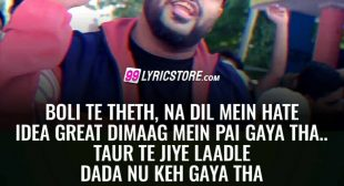 GRANDFATHER LYRICS — BADSHAH | Haryanvi Blockbuster Gaana