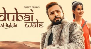 Dubai Wale Lyrics