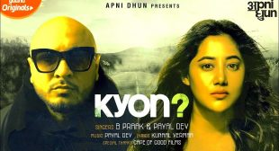 Kyon Song Lyrics In Hindi – B Praak, Payal Dev